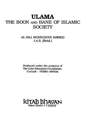 Ulama The Boon and Bane of Islamic Society