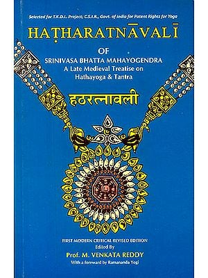 Hatharatnavali (A Treatise on Hata Yogas and Tantra)