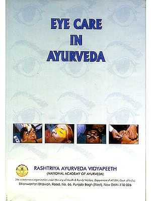 Eye Care in Ayurveda