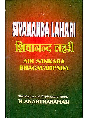 Sivananda Lahari of Adi Sankara Bhagavadpada