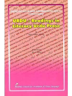 Urdu: Readings in Literary Urdu Prose