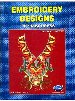 Embroidery Designs (Punjabi Dress)