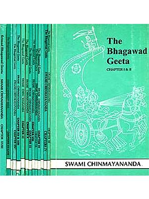 The Bhagawad Geeta (Set of 15 Books)