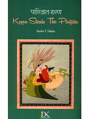 Krsna Steals The Parijata