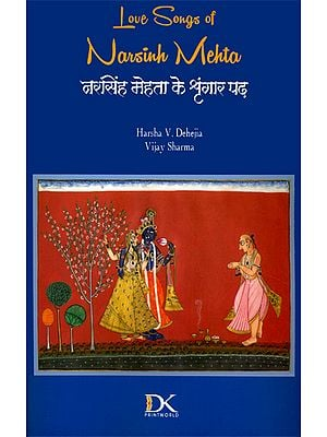 Love Songs of Narsinh Mehta