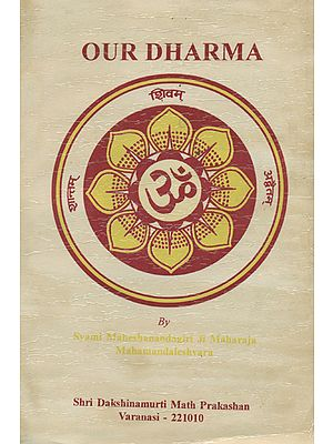 Our Dharma (An Old and Rare Book)