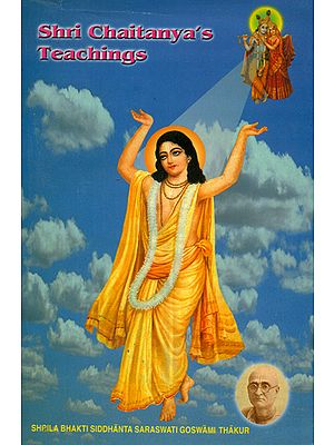 Shri Chaitanya's Teachings: A Rare Book