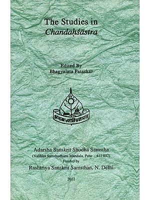 The Studies in Chandahsastra
