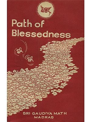 Path of Blessedness (An Old and Rare Book)