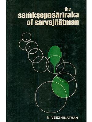 The Samksepasariraka of Sarvajnatman (An Old and Rare Book)