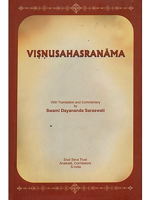 Visnusahasranama (A Detailed Commentary on the Vishnu Sahasranama)