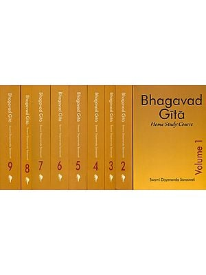 Bhagavad Gita: Home Study Course (Set of Nine Volumes)