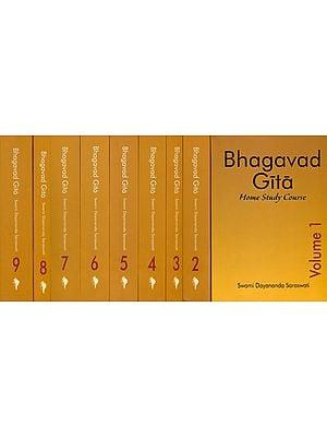 Bhagavad Gita: Home Study Course (Set of Nine Volumes)