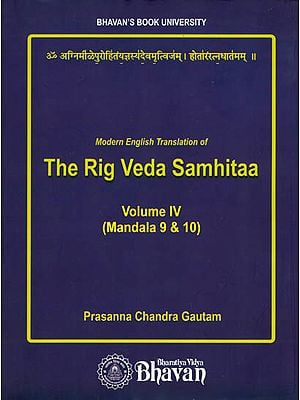 Modern English Translation of The Rig Veda Samhitaa (Volume IV)