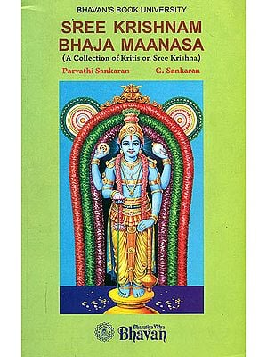 Sree Krishnam Bhaja Maanasa (A Collection of Kritis on Sree Krishna)
