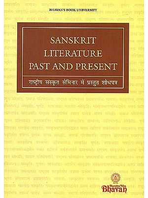 Sanskrit  Literature Past and Present