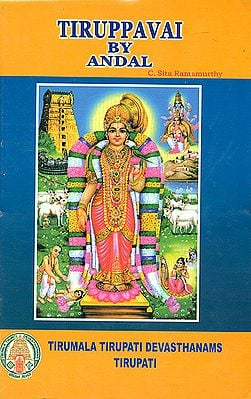 Tiruppavai by Andal (With Detailed Commentary in English)