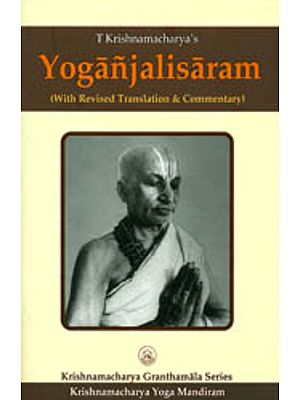 Yoganjalisaram (With Revised Translation and Commentary)