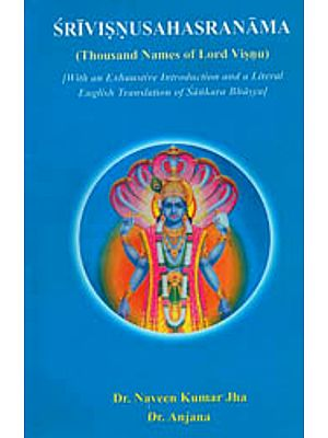 Sri Visnu Sahasranama (A Detailed Commentary on the Thousand Names of Lord Visnu)