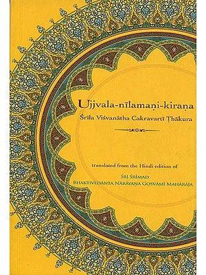 Ujjvala Nilamani Kirana