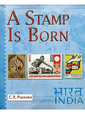A Stamp is Born