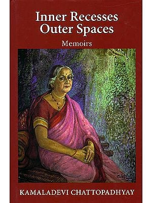 Inner Recesses Other Spaces Memoirs