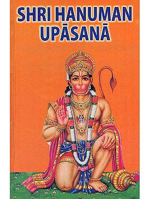 Shri Hanuman Upasana