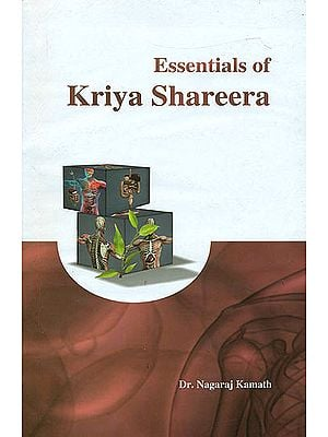 Essentials of Kriya Shareera