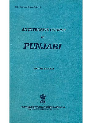 An Intensive Course in Punjabi (An Old and Rare Book)