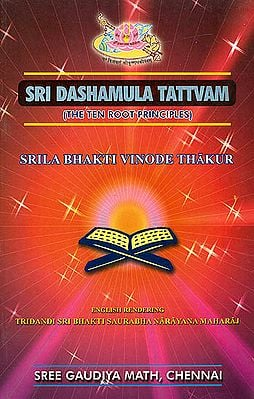 Sri Dashamula Tattvam (The Ten Root Principles)