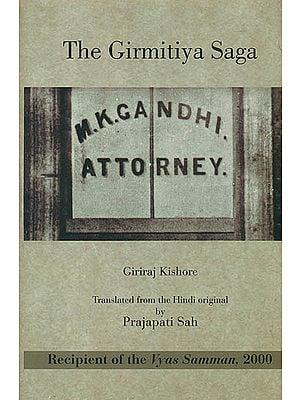 The Girmitiya Saga