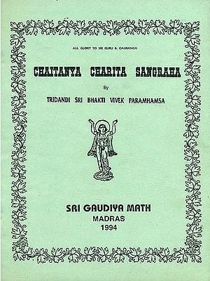 Chaitanya Charita Sangraha (An Old and Rare Book)