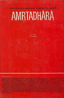 Amrtadhara (Professor R.N. Dandekar Felicitation Volume) - An Old and Rare Book