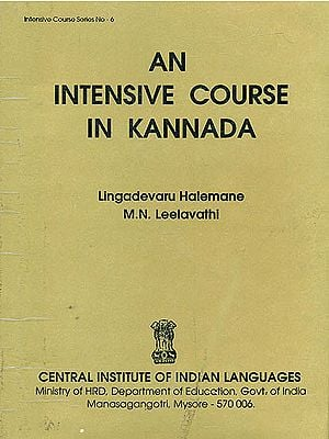 An Intensive Course in Kannada (An Old and Rare Book)
