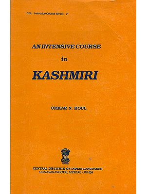 An Intensive Course in Kashmiri (An Old and Rare Book)