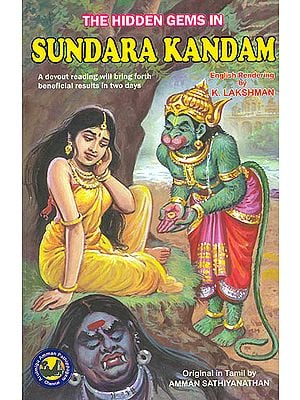 The Hidden Gems in Sundara Kandam (A Devout Reading will Bring Forth Beneficial Results in Two Days)