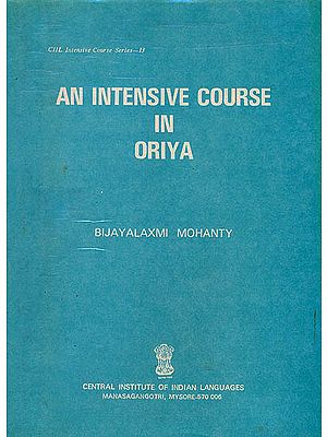An Intensive Course in Oriya