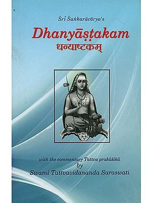 Dhanyastakam with The Commentary Tattva Prakasika by Swami Tattvavidananda Saraswati