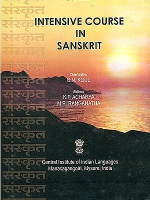 Intensive Course in Sanskrit