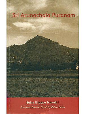 Sri Arunachala Puranam