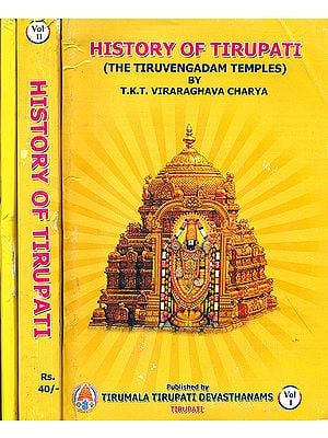 History of Tirupati: The Thiruvengadam Temples (Set of 3 Volumes) - An Old and Rare Book