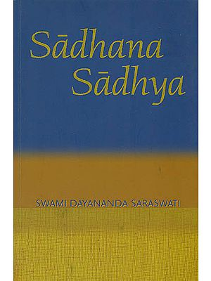Sadhana Sadhya (An Overview of Vedanta)