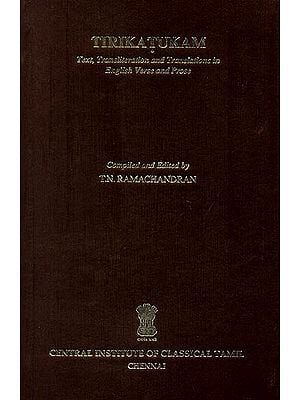 Tirikatukam: A Book of Tamil Quotations