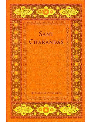 Sant Charandas