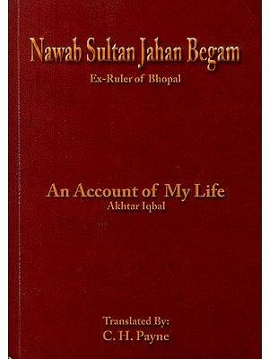 Nawab Sultan Jahan Begam (Ex- Ruler of Bhopal)