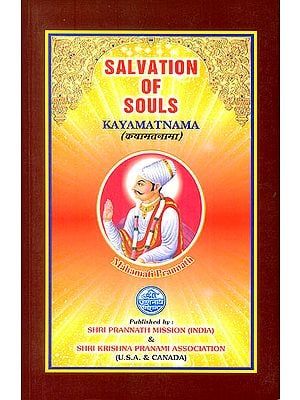 Salvation of Souls (Kayamatnama)