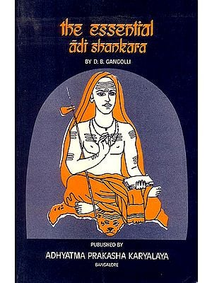 The Essential Adi Shankara