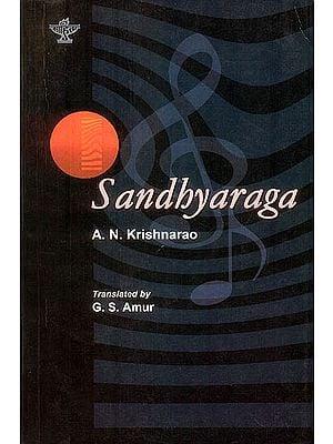 Sandhyaraga