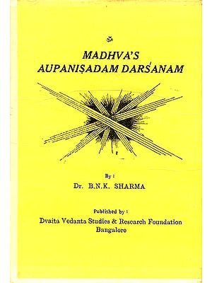 Madhva's Aupanisadam Darsanam (An Old and Rare Book)