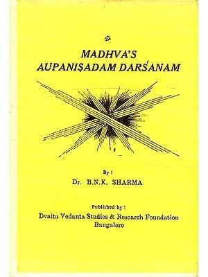 Madhva's Aupanisadam Darsanam (An Old and Rare Book)